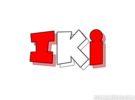 Japan شعار | أداة تصميم شعار مجانية من النص المشتعلة