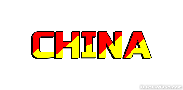 China Logo | Free Logo Design Tool from Flaming Text