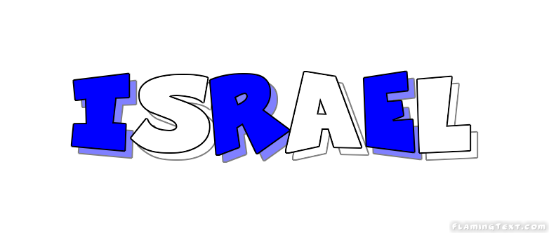 Israel Logo | Free Logo Design Tool from Flaming Text