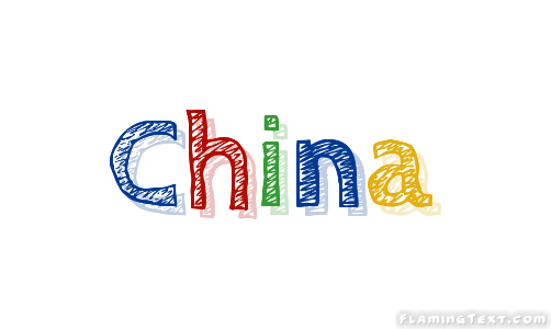 China Logo | Free Name Design Tool from Flaming Text