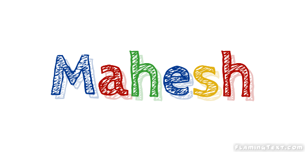Mahesh First Name Logo